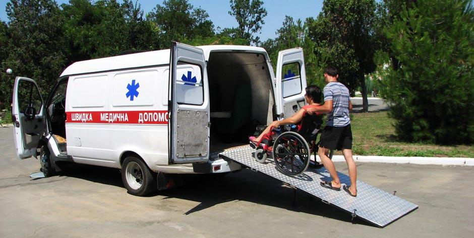 Санаторий им. Пирогова, Саки. Центр восстановительного лечения. Специализированный транспорт для спинальных больных