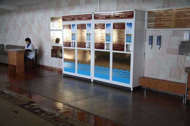 Санаторий им. Пирогова, Саки. Бювет моршинских минеральных вод