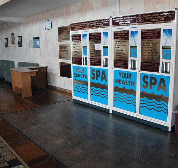 Санаторий Пирогова, Саки. Бювет минеральной воды