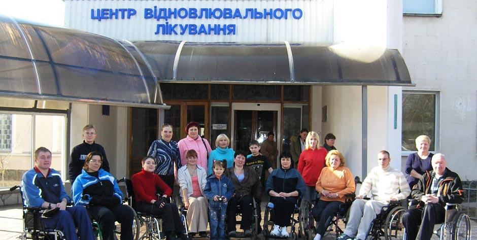 Санаторий им. Пирогова, Саки. Центра восстановительного лечения