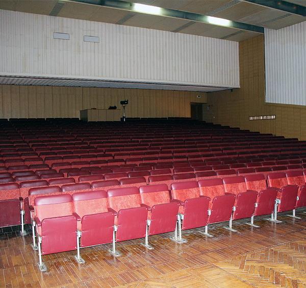Санаторий Пирогова, Саки. Конференц-зал