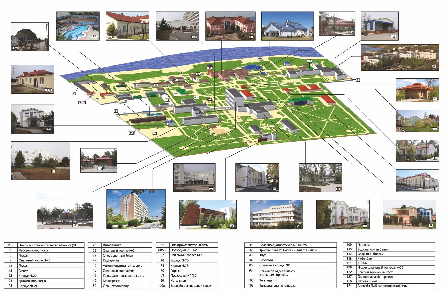 Карта санатория им. Н.И. Пирогова, Саки